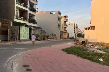 Đất MT Tân Thuận Tây, Quận 7, đối diện trường TH Kim Đồng, sổ hồng riêng, DT 100m2, giá 2,65 tỷ