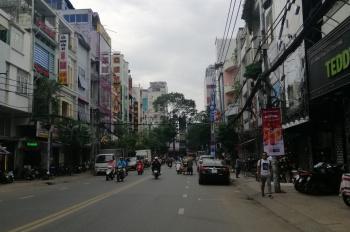 Cần bán gấp nhà hẻm xe hơi Phường 11, Quận Phú Nhuận, DT: 7.5x42m, 115tr/m2. Giá 42 tỷ