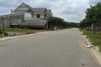 Sacombank thanh lý 10 lô đất MT Nguyễn Văn Dung, Gò Vấp, 2 tỷ/82m2, SHR, gần chợ 0901302538