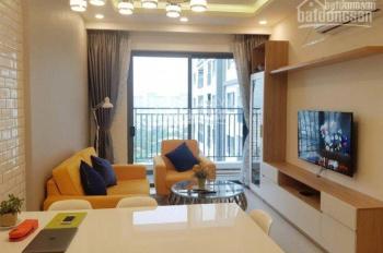Cần bán căn hộ Wilton 2 phòng ngủ 69m2 view sông cực đẹp giá cực tốt giá 4,5 tỷ, LH: 0904314383