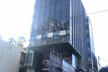 Bán tòa nhà 2 mặt tiền đường Lý Tự Trọng, Q1. DT: 10.5 x 22m, hầm 10 lầu, giá 230 tỷ TL