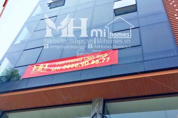 Văn phòng cho thuê Q. Bình Thạnh, DT sàn: 170 m2, giá chỉ từ 325 nghìn/m2/tháng