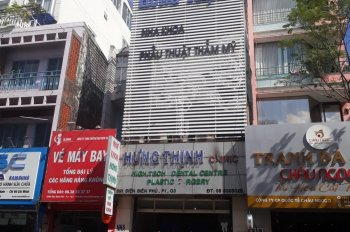 Bán nhà MT Bành Văn Trân, P.7, Tân Bình, DT 5x22m, 3 lầu NTCC, rất đẹp, giá 16 tỷ. LH 0917961144