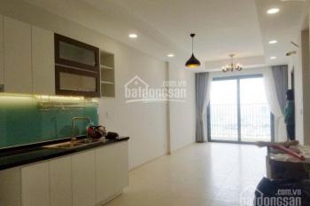 Cho thuê căn hộ Q8 The Pegasuite 1PN 6 tr - 7 tr/th 2PN - 9tr/th, 3PN 12 tr/th. LH: 0931263366