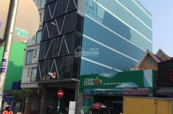Cần bán nhanh căn nhà MT Nguyễn Thị Minh Khai, Quận 3 DT 10 x 33m (nở hậu 14m). Giá: 125 tỷ