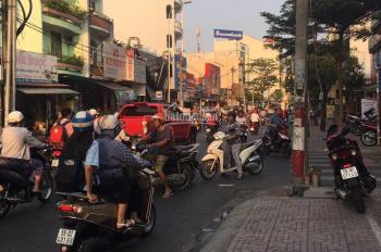 Mặt tiền nội bộ đường 16m khu vip đường Gò Dầu, Tân Phú. DT 84m2, giá chỉ 10.6 tỷ
