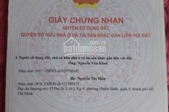 Bán đất chính chủ tại phố Phùng Hưng, An Viễn, Trảng Bom, Đồng Nai
