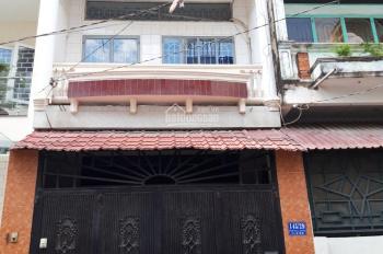 nhà mới giá rẻ cho thuê thống nhất,p11 gv gần UBND F16, ĐH Hồng Bàng cũ