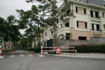 Bán gấp nhà LK1 Vạn Phúc Hà Đông DT 75m2, nhà 4,5 tầng hoàn thiện đẹp, giá siêu rẻ
