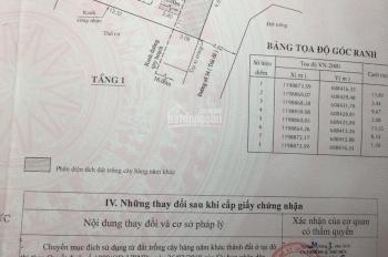 Đất MT kinh doanh lô góc sổ như hình, 7 tỷ, 9.7x16.5m=160m2 MT đường 34, Phạm Văn Đồng, Linh Đông