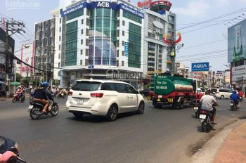 Cho thuê nhà mới xây 3 lầu mặt tiền Trần Hoàng Na tiện văn phòng (Miễn trung gian)