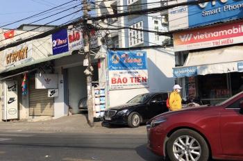 Bán gấp nhà MT Phan Xích Long, P3, Phú Nhuận. Khu đường hoa, DT: 4x20m, 14 tỷ