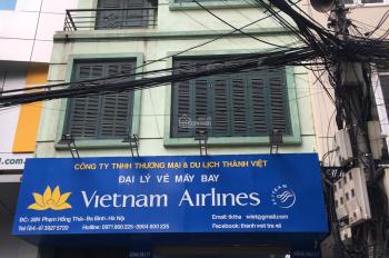 Cho thuê cửa hàng mặt phố Tuệ Tĩnh: 90m2, mặt tiền 5m, riêng biệt. LH: 0974557067