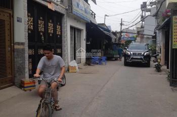 Bán nhà góc 2 mặt tiền 441/74A Lê Văn Quới, DT 5x16m, xây 3,5 tấm