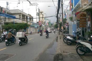 Bán gấp nhà 4 tầng, MT đường Bùi Đình Túy P24, (4x24m) đang cho thuê 40tr/th, LH: 0932671778