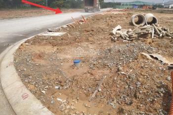 Bán đất giá rẻ khu vực Nam Tân Uyên