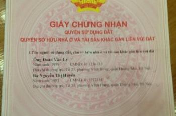 Chính chủ bán nhà 5 tầng giá 1.89 tỷ SN 59C ngõ 126 Phố Vĩnh Hưng, P Vĩnh Hưng, Quận Hoàng Mai