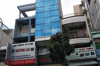 Bán nhà MT đường Nguyễn Cửu Vân, P. 17, Bình Thạnh (4,8mx20m) 7 tầng, giá 26 tỷ TL