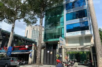 Nguyên căn mặt tiền Trần Phú Q5 vị trí đẹp sát 3 quận