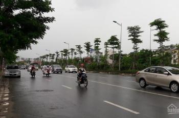 Bán đất mặt ngõ 2 Hoàng Quốc Việt, DT 211m2, MT 8.9m, đường rộng 13m, giá bán 33 tỷ