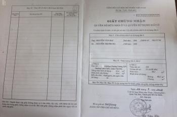 Giá rẻ kỷ lục trung tâm Thủ Đức phường Linh Chiểu, cách Vincom 300m 69m2