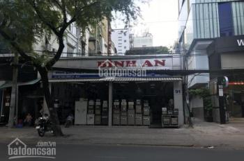 Bán nhà cấp 4 mặt tiền Nguyễn Tất Thành, Q4, 4x25m, giá 17 tỷ