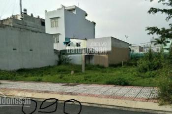 Lô đất duy nhất ngay MT đường Hoàng Diệu, Linh Chiểu, Thủ Đức 23tr/m2, SHR chính chủ bao sang tên