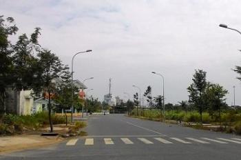 Kẹt tiền kinh doanh bán gấp lô đất MT đường Lê Thị Riêng, Q12 giá 1.8 tỷ