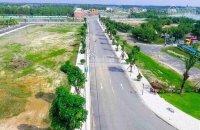 15 lô cuối dự án Vĩnh Long New Town suất nội bộ chiết khấu thêm 1%. Liên hệ: 0932465656