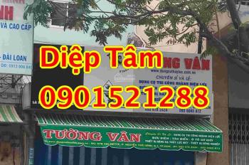 Nhà 6x16m cần bán nhanh 35.5 tỷ góc 2MT Đinh Bộ Lĩnh, phường 15, quận Bình Thạnh
