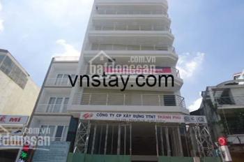 Văn phòng Swin đường Nguyễn Văn Đậu cho thuê, gần đường Lê Quang Định
