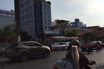 Cần bán số Quách Văn Tuấn, P. 12, Tân Bình DT: 10.5x12m 4 lầu HĐ thuê 70 triệu. Giá rao 25.5 tỷ