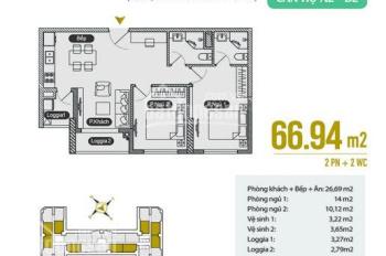 CC Anland Premium Nam Cường, giá chỉ từ 1.4/căn, CK cực cao lên tới gần 400tr, LH: 0963882222