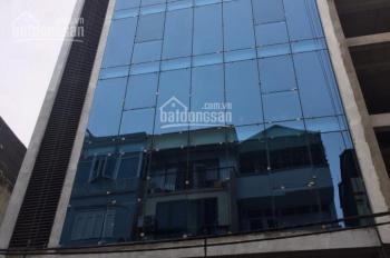 Bán nhà mặt phố Xuân Thủy, 220m2, MT rộng, 8 tầng, giá 70.5 tỷ. LH 0333.246.246