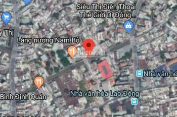 Bán nhà MT 17 đường Trần Quý Cáp, P. 12, Bình Thạnh