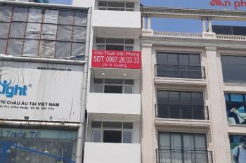 Cho thuê sàn văn phòng giá rẻ trong tòa nhà cao ốc mặt tiền đường Nguyễn Văn Trỗi, quận Phú Nhuận