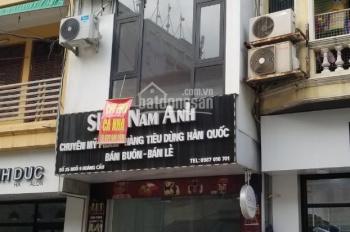Cho thuê nhà MP Trần Khát Chân, DT 70m2 x 4 tầng, MT 4,2m. LH 0865.625.958