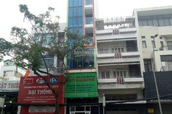 Bán nhà MT Nguyên Hồng, 3 lầu, DT: 5.7x21m, giá bán rẻ: 14.5 tỷ