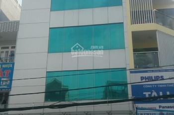 Cho thuê nhà tòa nhà văn phòng mặt tiền đường Lê Đức Thọ, P. 17, Q. Gò Vấp