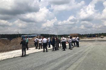 Bán nhanh lô đất giá rẻ trong khu CN Bàu Bàng, 75m2