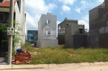 Cần bán gấp lô đất MT KDC Phú Lợi, MT Lê Bôi, Q8, cách UBND phường 100m, SHR, DT 100m2. Giá 1,4 tỷ