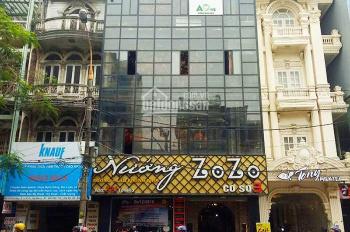 MP Kim Ngưu DT 70m2 x 4,5 tầng, MT 4m, nhà RB, giá 30 tr/th, không làm hàng ăn uống. LH 0936843923