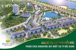 Đất nền liền kề Bách Việt Lake Garden giá chỉ từ 12,6tr/m2. LH: 0869262691