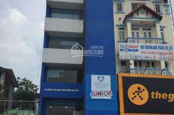 KD cực tốt, bán nhà MP Tôn Đức Thắng 100m2 x 5 tầng, MT 5m, giá 33.5 tỷ