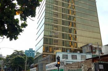 Nhà bán mặt tiền Ngô Văn Năm, quận 1, giá 95 tỷ