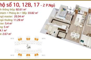 Imperia Sky Garden, qũy căn 81m2 độc quyền tòa A, B, giá cực tốt. PKD: 0822 92 9999