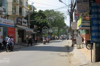 Bán nhà mặt tiền đường Cô Giang, Quận Phú Nhuận, DT: 4,5x14m, xây 2 lầu mới