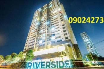 Bán rẻ căn hộ An Gia Riverside quận 7, 79m2 giá 2,5 tỷ rẻ nhất thị trường, không có căn thứ 2