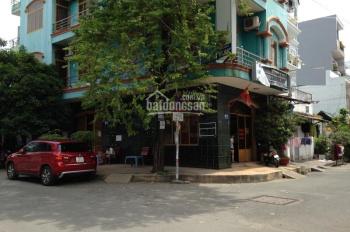 Gia đình về quê nên bán gấp lại lô đất đường Lê Lợi, phường 4, Gò Vấp, giá 2.1 tỷ, 80m2, SHR, XDTD