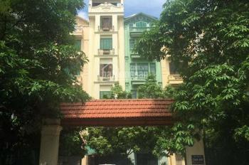 Bán nhà phố Nguyễn Khả Trạc, Cầu Giấy, ô tô tránh, 2 mặt ngõ, 68m2, MT 4.8m, 11 tỷ